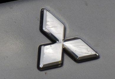 Koreaanse dwangarbeiders moeten door Mitsubishi worden gecompenseerd