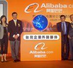 Chinees koopjesplatform Alibaba maakt sterk beursdebuut