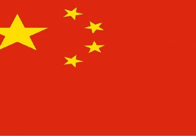 China nieuwe vader Afrika